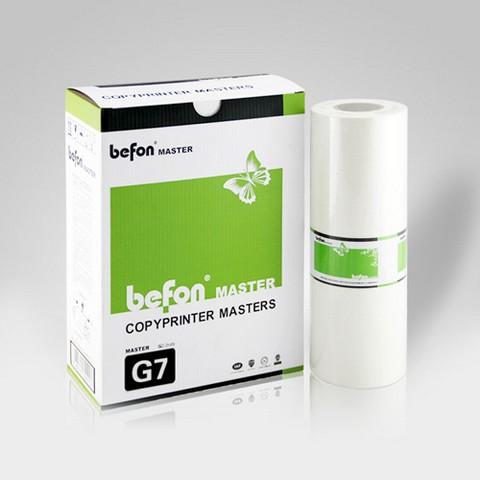 得印befon G7版纸 B4  适用于基士得耶 6300版纸 DX3440 6300C版纸 一体机版纸