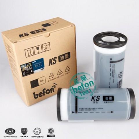 OEM KS油墨(适用理想KS800 KS850 KS600 KS500 S-3275C油墨)