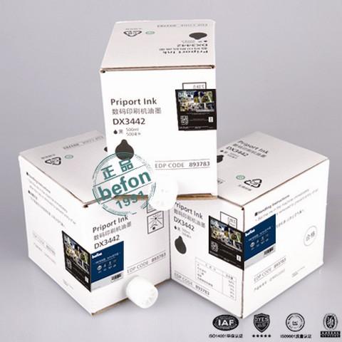 OEM DX3442油墨(适用理光DX3442c油墨 理光2430油墨 理光DX2432C 2433油墨 理光油墨)
