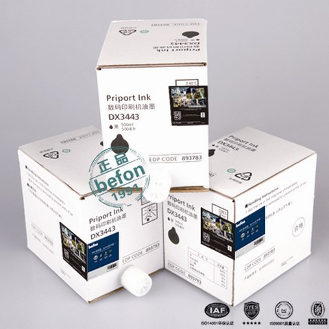 OEM DX3443油墨(适用理光DX3443C油墨 理光油墨 3443油墨 DX3443C DX3443油墨)