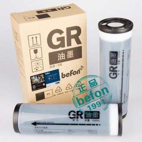 OEM GR油墨 适用理想S-539CH GR2700 2710 2750油墨