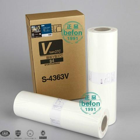 OEM RV版纸 B4 (适用理想 RV2590 2450 230N 2460 2490一体机版纸)