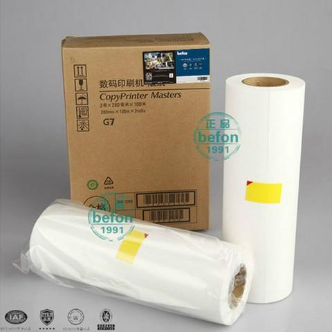 OEM G7版纸 B4(适用基士得耶 6300版纸 DX3440 6300C版纸 一体机版纸