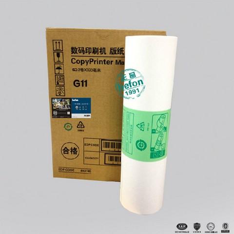 OEM G11版纸(适用基士得耶6254p/c 6453C 6453 6455 6450 6452C)