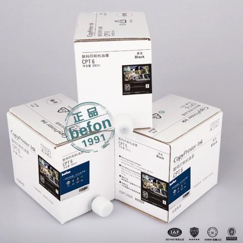 OEM CPT6油墨(适用基士得耶5435 5438 2810 3810速印机/一体机油墨)