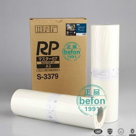 OEM RP 版纸 A3 适用理想RP3100 3105 3700 3770 3500 3590一体机版纸