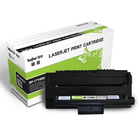 得印(befon) 1710D3 硒鼓ML-1710D3  适用于三星ML-1710/SCX-4016/4116/4216/SF-560/565/750/755P