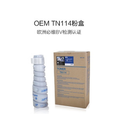 OEM(befon中性) TN114墨粉盒 高容360克  适用于美能达  162/210/7516