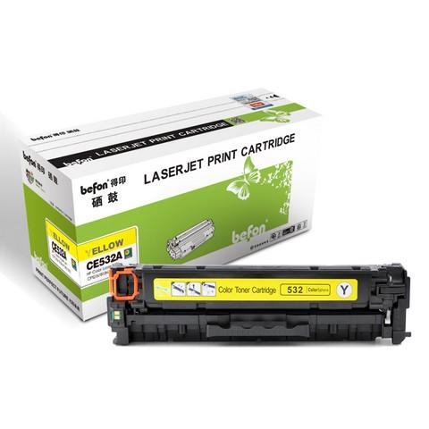 得印 CB542A 硒鼓 黄色 适用于惠普HP 1215 1515 1312 1518 硒鼓