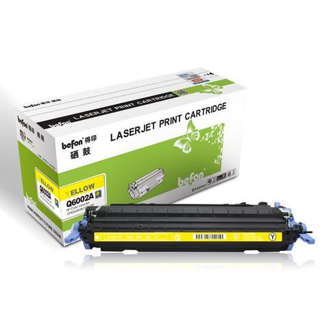 得印 Q6002A 硒鼓  黄色  适用于惠普HP1600 2600n 2605 CM1015硒鼓