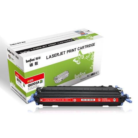 得印 Q6003A硒鼓   红色  适用于惠普HP1600 2600n 2605 CM1015硒鼓