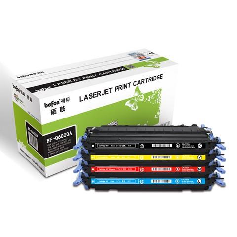 得印 Q6000A黑色硒鼓   适用于惠普HP 1600 2600 2605 CM1015 1017硒鼓
