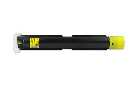 OEM(befon中性) 富士施乐 SC2020 粉盒 四色套装  适用于CT202242 2020 墨粉 碳粉