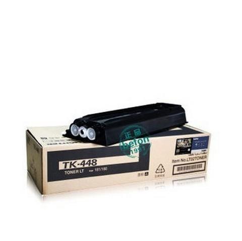 OEM(befon中性) TK-448粉盒  适用于京瓷Taskalfa180/220/181/221