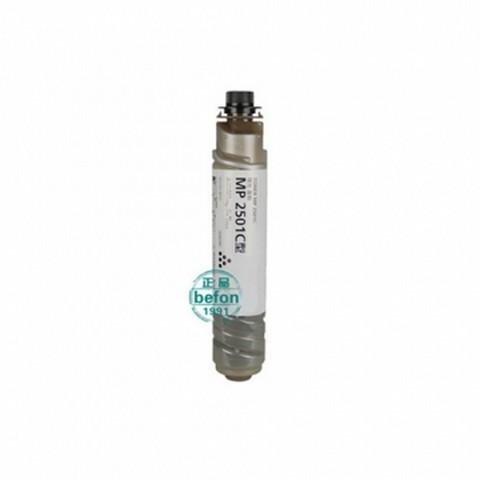 OEM(befon中性) MP2501C粉盒  适用于理光MP1813L 2001L 2501L 2013L