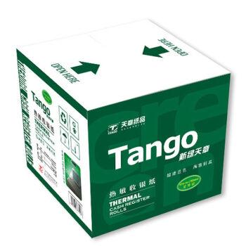 天章(TANGO)新绿天章57mm*50mm热敏收银纸POS机超市小票纸 20米/卷 100卷/箱
