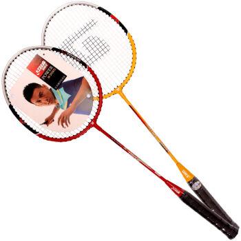 红双喜铝合金羽毛球拍对拍套装1020