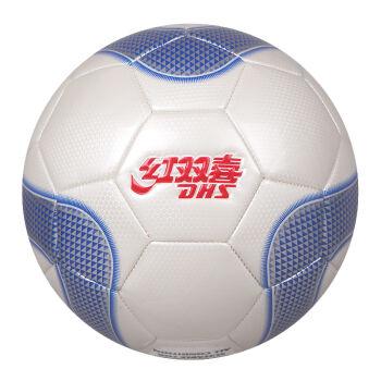 红双喜(DHS)FS5905-1 TPU材质机缝耐磨 专业11人制足球蓝色