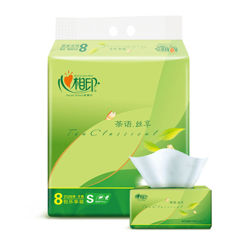 心相印抽纸 茶语系列 3层*130抽*8包 软抽精选