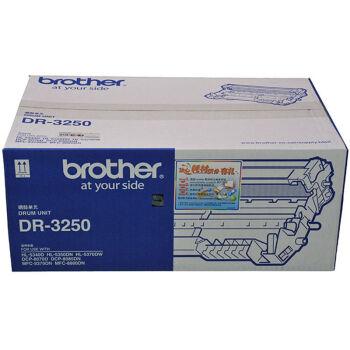 兄弟(brother)DR-3250黑色原装硒鼓(适用HL-5340D/8070D/8370DN/5350DN/5370DW/DCP-8085DN/MFC-8880DN)