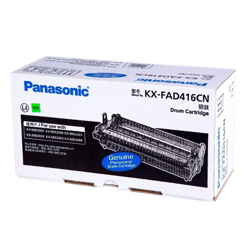 松下(Panasonic)KX-FAD416CN 原装黑色硒鼓  适用MB2003 2008 2033 2038 2083 2088CN