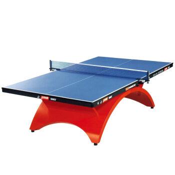 红双喜(DHS) TCH--彩虹乒乓球台