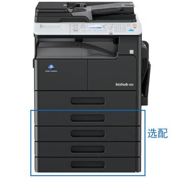 柯尼卡美能达bizhub306复合机黑白激光数码多功能A3复印机(复印打印扫描) 主机+单纸盒+输稿器