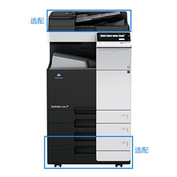 柯尼卡美能达bizhubC368 A3彩色复合机激光多功能复印机 主机+双纸盒+输稿器