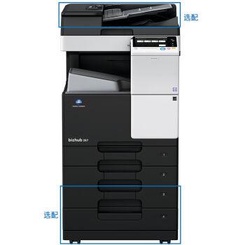 柯尼卡美能达bizhub 367复合机A3黑白激光复印机 主机+双纸盒+输稿器