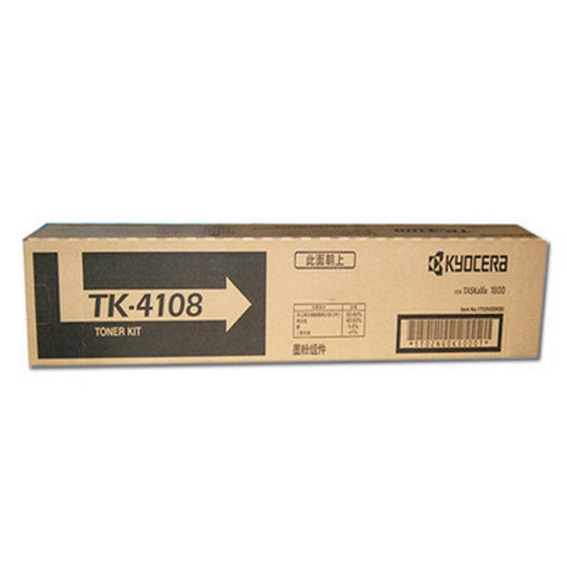 京瓷(kyocera)TK-4108墨粉盒   (适用于1800/1801系列机型)