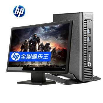 惠普(HP)Prodesk 600 G2 DM迷你小机箱电脑主机自带WIFI win7 i3-6100T 4G 500G 集成 Win7