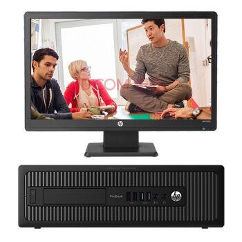 惠普(HP) ProDesk 400 G3 SFF 商用办公小机箱台式机 win10预装 G 4400 4G 500G 集成 DVD刻录
