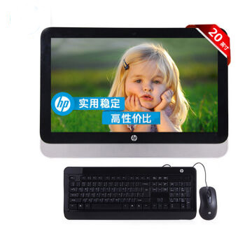 惠普(HP)ProOne 400 G2 AiO 20英寸一体机电脑 商用办公 G4400 4G 500G 无光驱 Win10
