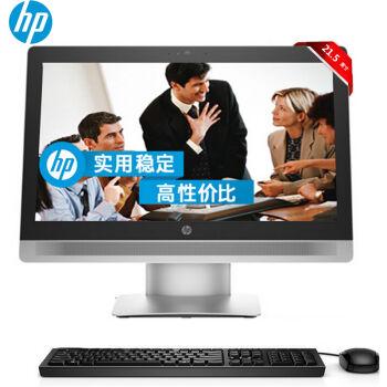 惠普(HP)ProOne600G2 AiO 21.5英寸商务台式一体机电脑 光驱刻录W10 标配版i5-6500 4G 500G 光驱刻录