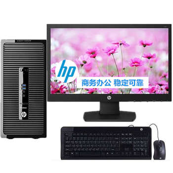 惠普(HP)ProOne 490 G3  23.8英寸一体机电脑笔记本 w10 i3-7100 4G 1T