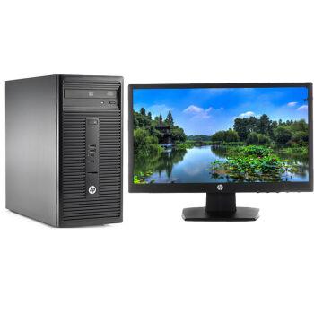 惠普280pro G2 MT 商用 办公 台式 工业 台式机 I3 6100 4G 500GWIN10超薄DVD