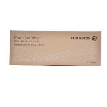 富士施乐(Fuji Xerox) 2056/2058原装硒鼓组件 CT350938 鼓组件 CT350938