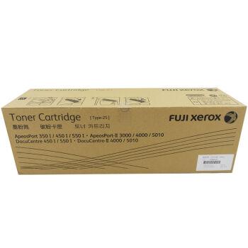 富士施乐(Fuji Xerox)dc450i墨粉 CT350413(适用dc450i/550i(4000)