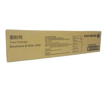 富士施乐(Fuji Xerox)2056/2058 原装墨粉组件 CT201795(245g)