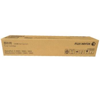 富士施乐(Fuji Xerox)IV 2060/3060/3065原装黑色墨粉盒粉组件 CT201734(4代)(588g)