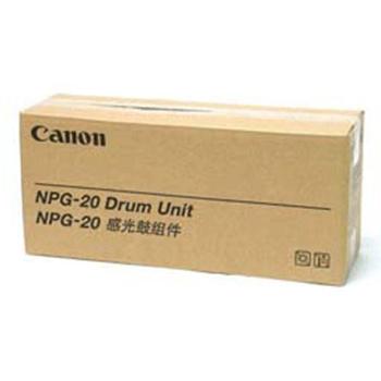 佳能(Canon)NPG-20 套鼓  适用于佳能 iR1600 iR2000 iR2010f