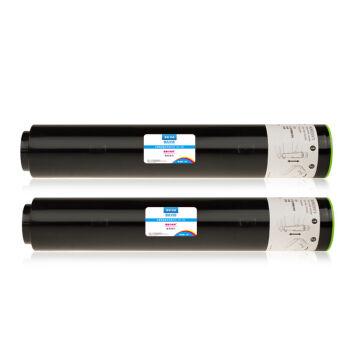 松下(Panasonic)DP-8032墨粉盒(适合Panasonic DP-8025墨粉筒)