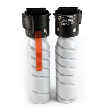 震旦(AURORA)AD181/161墨粉盒 低容140G(适用震旦AD161粉桶)