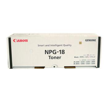 佳能(Canon)NPG-18粉盒 墨粉盒 (iR2200 2800 3300 3320i )