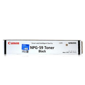 佳能(Canon) NPG-59 墨粉(486g) iR 2002L 2002G 2202N 2202L 碳粉 粉盒