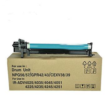 佳能(Canon)NPG-56套鼓 鼓架IR ADV4025 4035 4045 4051感光硒鼓组件