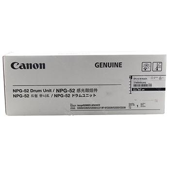 佳能(Canon)NPG-52 CMYK 黑色感光鼓组件 (适用 C2020/C2025/C2030/C2220L/C2225/C2230)