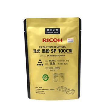 理光(Ricoh)碳粉SP100 SP100C SP200 SP110 SP111 SP201 SP210 SP310 SU SF Q 墨粉适用理光221系列