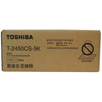 东芝(TOSHIBA) T-2450CS-5k 碳粉 适用225/223/243/245  5K 黑色 170克