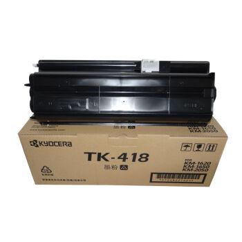 京瓷(kyocera)TK-418粉盒墨粉 适用KM1620/2020/ 2050/1560/1650